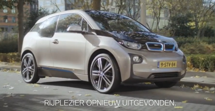 blog-bmw-i3-9stv84